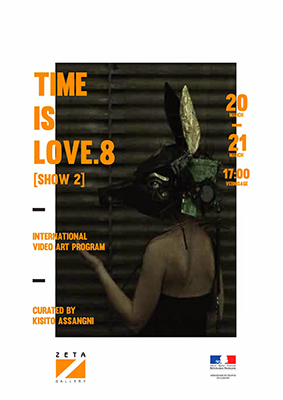 123_TIME is Love.8 [Show 2]