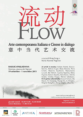 132_Flow Arte contemporanea italiana e cinese in dialogo